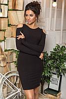 Женское трикотажное платье с открытыми плечами черное