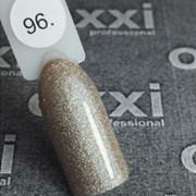 Гель лак Oxxi №096 (светлый бежевый с голографическими блестками),8 мл