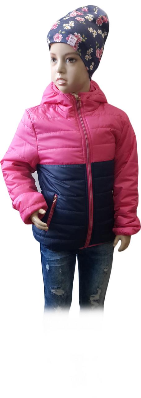 Куртка ветровка демисезонная с капюшоном ТМ Grace для девочки розовая размер 116