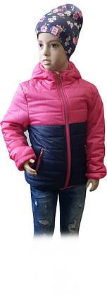 Куртка ветровка демисезонная с капюшоном ТМ Grace для девочки розовая размер 116, фото 2
