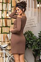 Женское трикотажное платье с открытыми плечами кофейное, фото 1