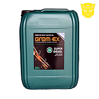 Масло  GROM-EX 10W40 Super Diesel+ 20л (дизель полусинт.)