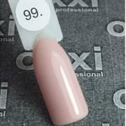 Гель лак Oxxi №099 (светлый бежево-розовый эмаль),8 мл