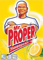 Универсальное чистящее средство для твердых поверхностей MR PROPER Универсал с отбеливателем 400 г