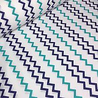 Ткань польская с зигзагом синего и морского цвета на белом фоне  125г/м2 №105
