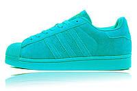 Adidas Superstar Supercolor Suede Sea Blue W