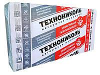 Утеплитель Технониколь ТЕХНОРУФ В 60  (180 кг/м2) 50 мм