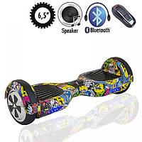 """Гироскутер Smart Balance Wheel Simple 6,5"""" Hip Hop + Сумка +Спиннер в Подарок! (Гарантия 12 Месяцев)"""