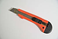 Нож канцелярский ПЛАСТИК