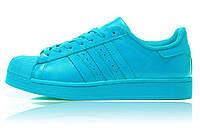 Adidas Superstar Supercolor PW Vivid Mint