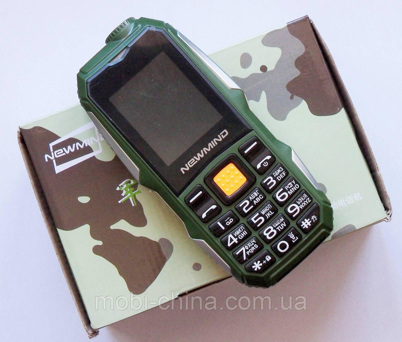 Противоударный LAND ROVER Newmind F6000 - 2 Sim  2600 mAh  green