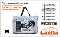 Тент автомобильный для джипа и минивена 4х4 Lavita LA 140102M/BAG Размер M 440Х185Х145