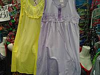 Ночная сорочка без рукава однотонная