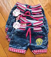 Джинсовые шорты на девочку 2-6 лет