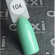 Гель лак Oxxi №104 (мятный эмаль),8 мл