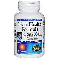 Natural Factors, Формула для здоровья печени, 60 капсул, купить, цена, отзывы