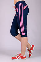 Бриджи спортивные женские брюки капри с лампасами трикотажные Турция