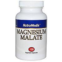 NutraMedix, Магний малат, 120 растительных капсул, купить, цена, отзывы