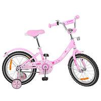 Двухколесный велосипед PROFI 14 дюймов G1411 Princess розовый