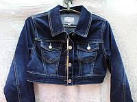 Женское джинсовое болеро цвет синий