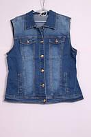 Женская джинсовая жилетка голубая, размеры XL-4XL