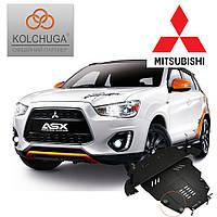 Защита двигателя Кольчуга для Mitsubishi ASX (Premium)
