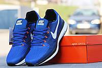 Женские кроссовки Nike Zoom Pegasus 34🔥  (Найк Зум Пугасус) Ярко-синии