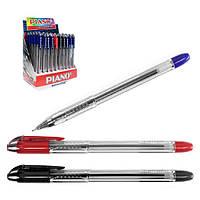 Ручка шариковая PT-207A (хром колпачок) синяя