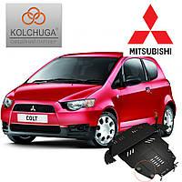 Защита двигателя Кольчуга для Mitsubishi Colt (Premium)