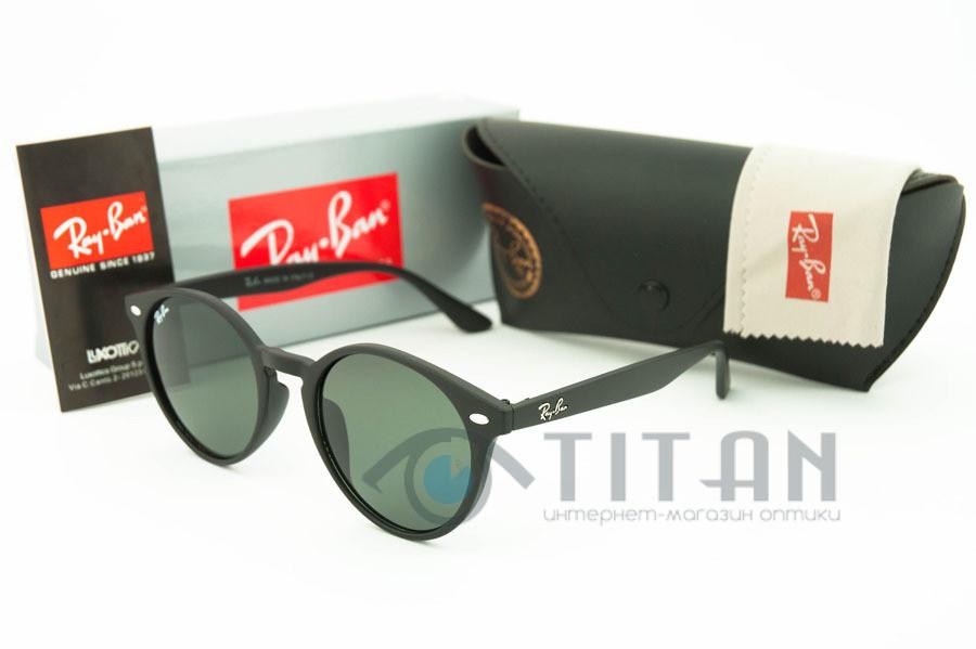 Солнцезащитные очки RB 5034 С2 купить