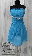 Вечернее коктейльное платье голубое