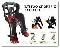 Велокресло ПЕРЕДНЕЕ Bellelli TATOO Sportfix, фото 1