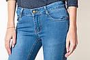Q.mzi Ehi 617 джинсы женские  (25-30/6ед.) Демисезон 2017, фото 2