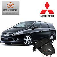 Защита двигателя Кольчуга для Mitsubishi Grandis (Premium)