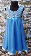 Детский нарядный сарафан Лилиана голубой р.110-128