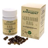 Пчелиный хлеб  Масса:   35 г  Профилактическое средство для укрепления иммунитета