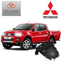 Защита двигателя Кольчуга для Mitsubishi L 200 (Premium)