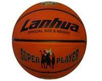 Баскетбольный мяч Lanhua Super Player
