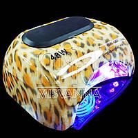 УФ LED+CCFL лампа Professional nail для гель-лаков и геля 48W с таймером 10, 30 и 60 сек. (leopard)