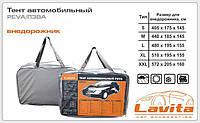Тент автомобильный с подкладкой, с утеплителем Lavita LA 140103M/BAG Размер M 435Х165Х120