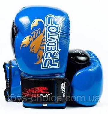 Боксерские Перчатки Powerplay 3007 Scorpio Predator Serits Blue
