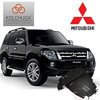 Защита двигателя Кольчуга для Mitsubishi Pajero (Premium)