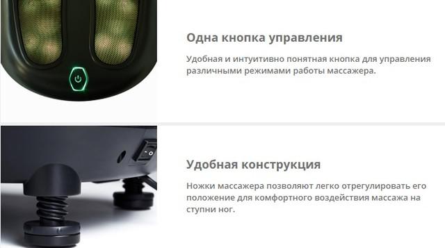 Массажера lightstep нижнее белье кружевное синее