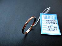 Золотое Обручальное КОЛЬЦО 1.29 грамма 22 размер ЗОЛОТО 585 пробы, фото 1