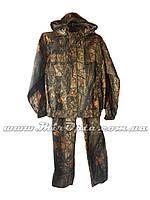 Камуфлированный костюм охота, рыбалка, туризм (Браж Тёмный лес)