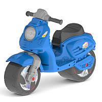 Скутер Орион 502 ,синий