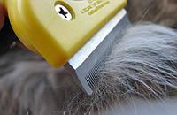 Фурминатор большой с кнопкой DeShedding Tool  (Фурминатор Дешединг Тул) 10 см.