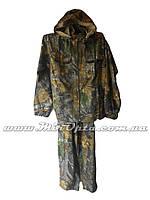 Камуфлированный костюм охота, рыбалка, туризм (Саржа Тёмный лес)