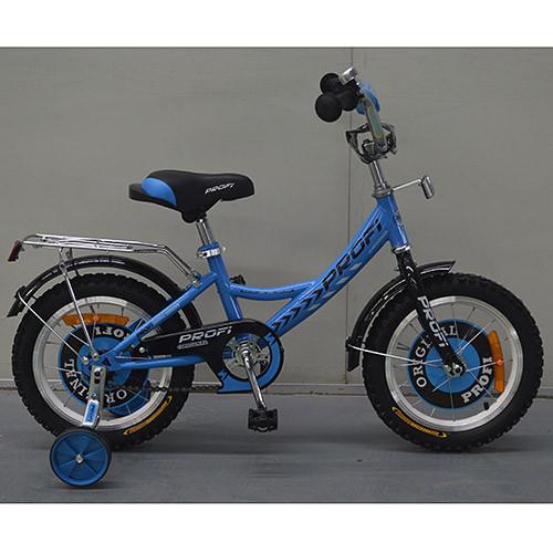 Двухколесный велосипед PROFI 14 дюймов G1444 Original boy голубой