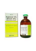 Энроксил - 10%, 100мл (КRКА)